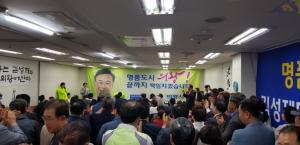 김성제 의왕시장 예비후보 선거사무소 개소식 성료