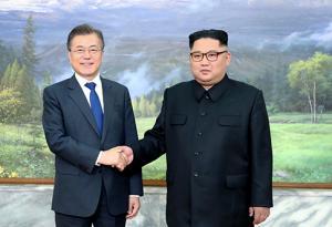 문재인 대통령 2차남북정상회담 결과문 발표