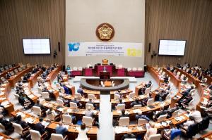 국회예산정책처, '제10회 OECD 독립재정기구 회의' 성황리에 마무리