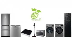 LG전자, '2018 대한민국 올해의 녹색상품'에 대거 선정