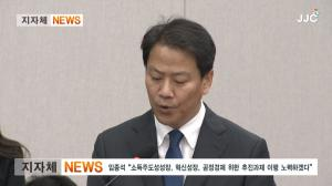국회운영위 국정감사 출석한 임종석·장하성 실장
