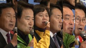 野 3당, '연동형 비례대표제 결단 촉구' 기득권 야합 규탄