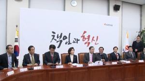 자유한국당, 비상대책위원회-중진의원 연석회의 열려