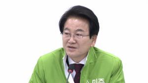 """정동영 """"태극기 세력 상당수, 친일파의 후예"""""""