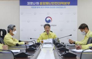 """박능후 복지장관 """"지역감염·해외유입 동시관리해야 하는 위기상황"""""""