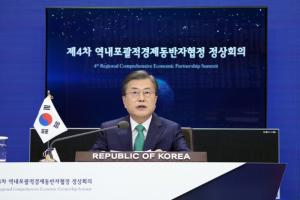 """문 대통령 """"아세안 중심 RCEP…자유무역 가치 수호 행동으로 옮겨"""""""