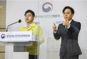 """정부 """"4차 유행 본격화 가능성…방역 긴장감 다시 높여야"""""""