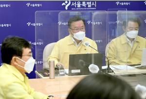 """김 총리 """"8일부터 중대한 방역수칙 한 번만 위반해도 10일 영업정지"""""""