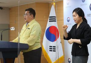 19일부터 비수도권 5인이상 모임 금지…이동 최소화·혼란 방지