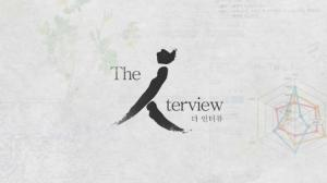 THE 人terview